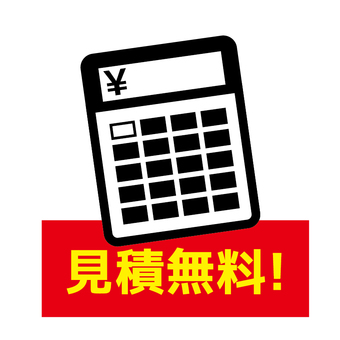 Calculator Reduced tax rate Tax calculation Gold Estimate