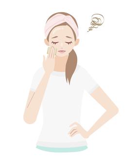 Skin Care Oil Paste Women