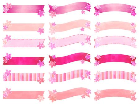 Watercolor cherry ribbon set