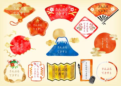 手繪新年框架1水彩