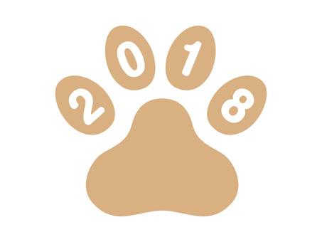 Dog footprint 2018