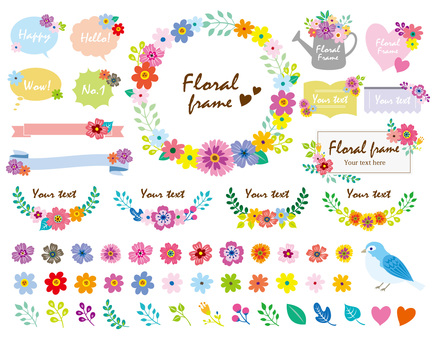 Cute flower frame set