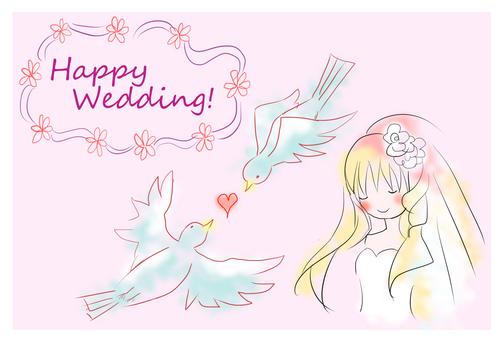 Happy Wedding card