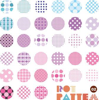 패턴 집 점 02