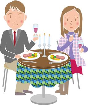 Dinner couple