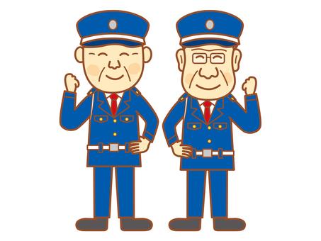Security guard - Senior 2