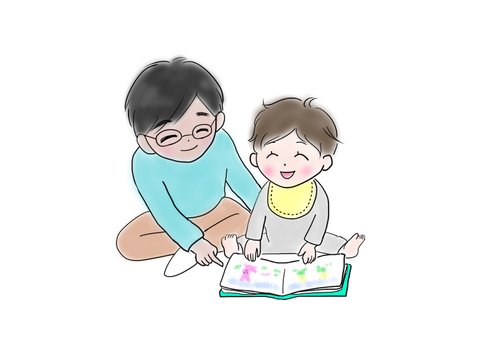 Picture book baby father parent and child illustration