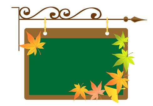 Autumn cafe signboard