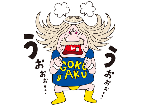 Strong character _ Foreign wrestler