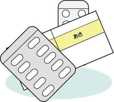 Illustration of medicine