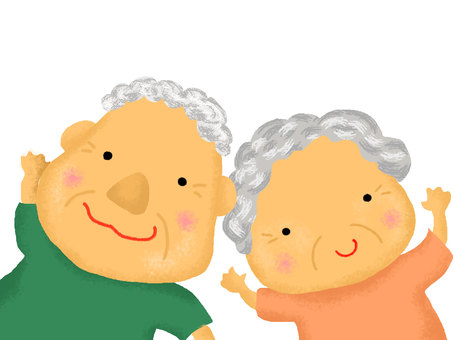 Grandpa's Grandma