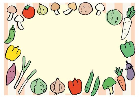 Vegetable frame 01