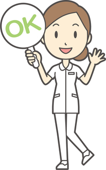 Dumpling nurse white coat -004-whole body