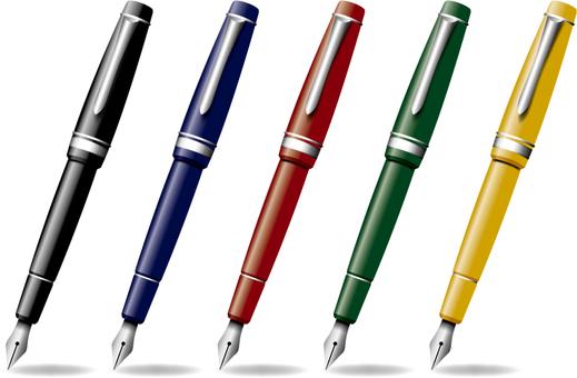 Years of pen 1