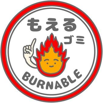 Recycling_Burnable Garbage-Circle_Handheld