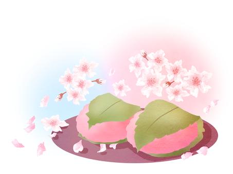 Sakurazaki 01