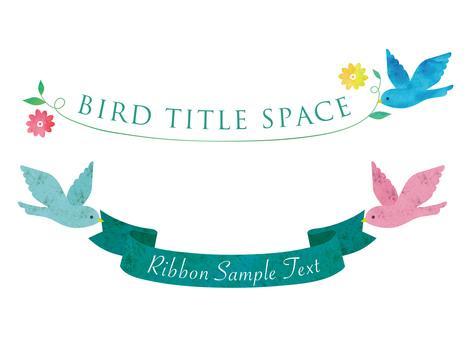 Bird title