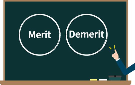 Blackboard image of merit and demerit
