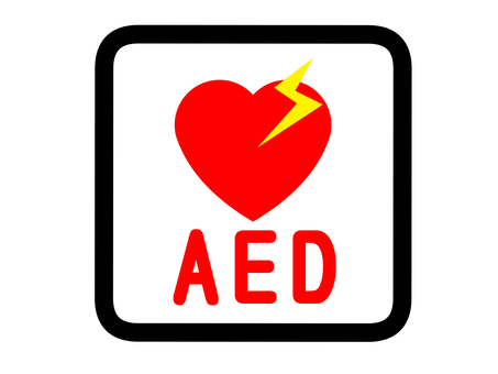 AED mark