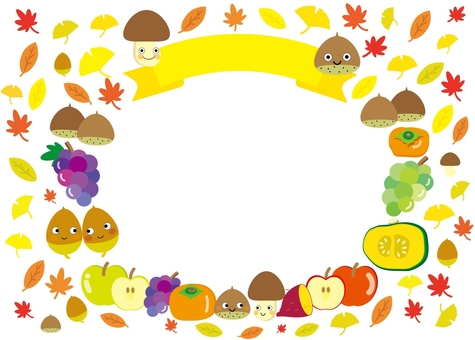 Fall taste & leaf frame
