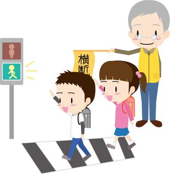 Traverse (primary schoolchildren male)