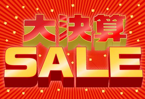 Large settlement sale -2