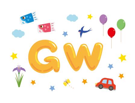 GW logo (with decoration)