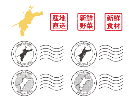 Prefecture map and set of stamps Ehime prefecture