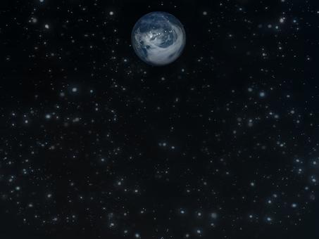 Planet Cosmos puzzles Pluto ②