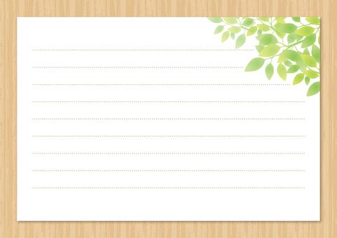 Stationery for fresh green (Yoko ver)