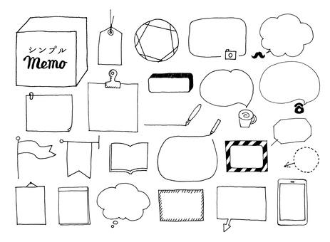 シンプルな手描きメモ
