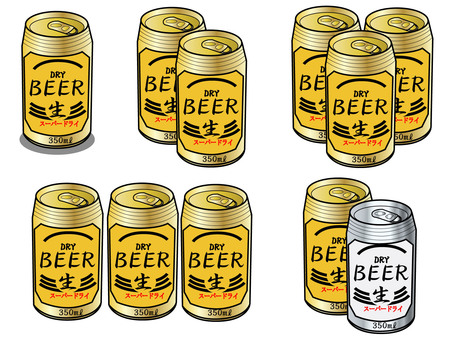 Cold canned beer set 2