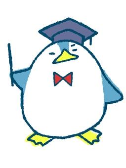 Penguin博士1