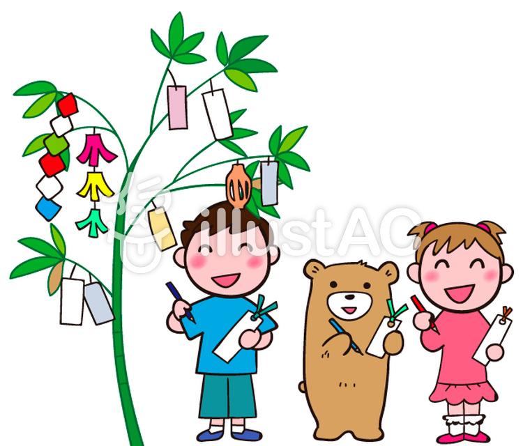 七夕まつり 笹に短冊を飾る子どもイラスト No 458015無料イラスト
