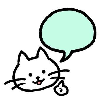 Cat speech bubble message