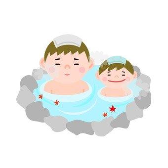 Parents and children's outdoor bath