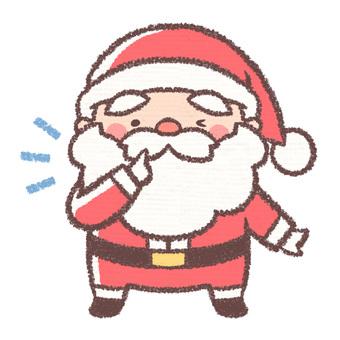 Santa quietly