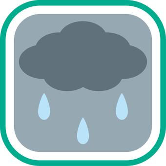 Weather icon rain 2