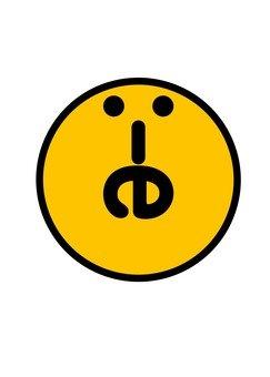 Emoji 9