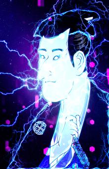 Shiga Taishi lightning version of Miyoshi Ichikawa Korezo