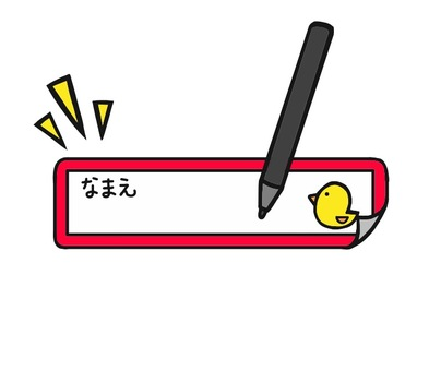 Name seal