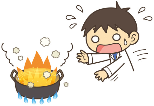 天ぷら鍋が火事になって慌てている人