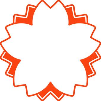 sakura icon 2