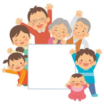 Three generations seven family frame