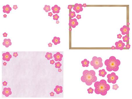 Pink Flower Frameset