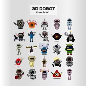 3Dロボットイラスト