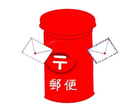 Postal post