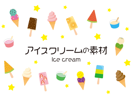 Illustration material of cute ice cream