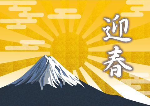 Chofun Mt. Fuji and the sunrise