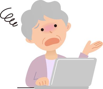81103. Senior women 4